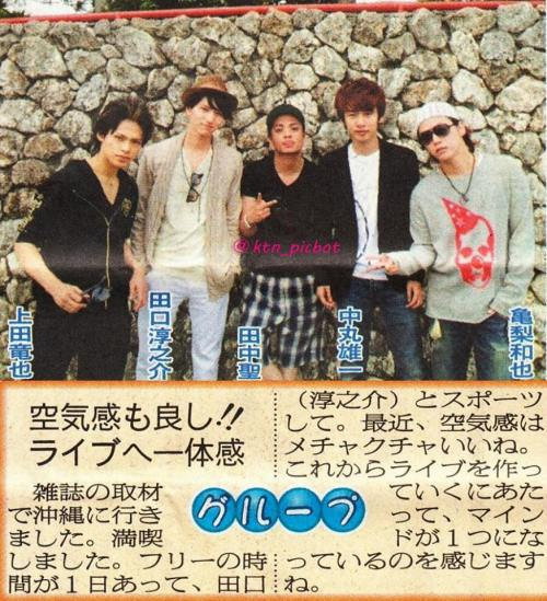 mendibuba:  Junno ♥ (looks so cute and hot with his hat ^^) and Kame did sports together on their off day in Okinawa.  (c): isi_sky & ktn_picbot