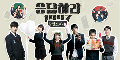 "Frases memorables Reply 1997Frases memorables Reply 1997  ""Esta perversa vida nunca se sabe que nos traerá, no hay otro camino…View Post"