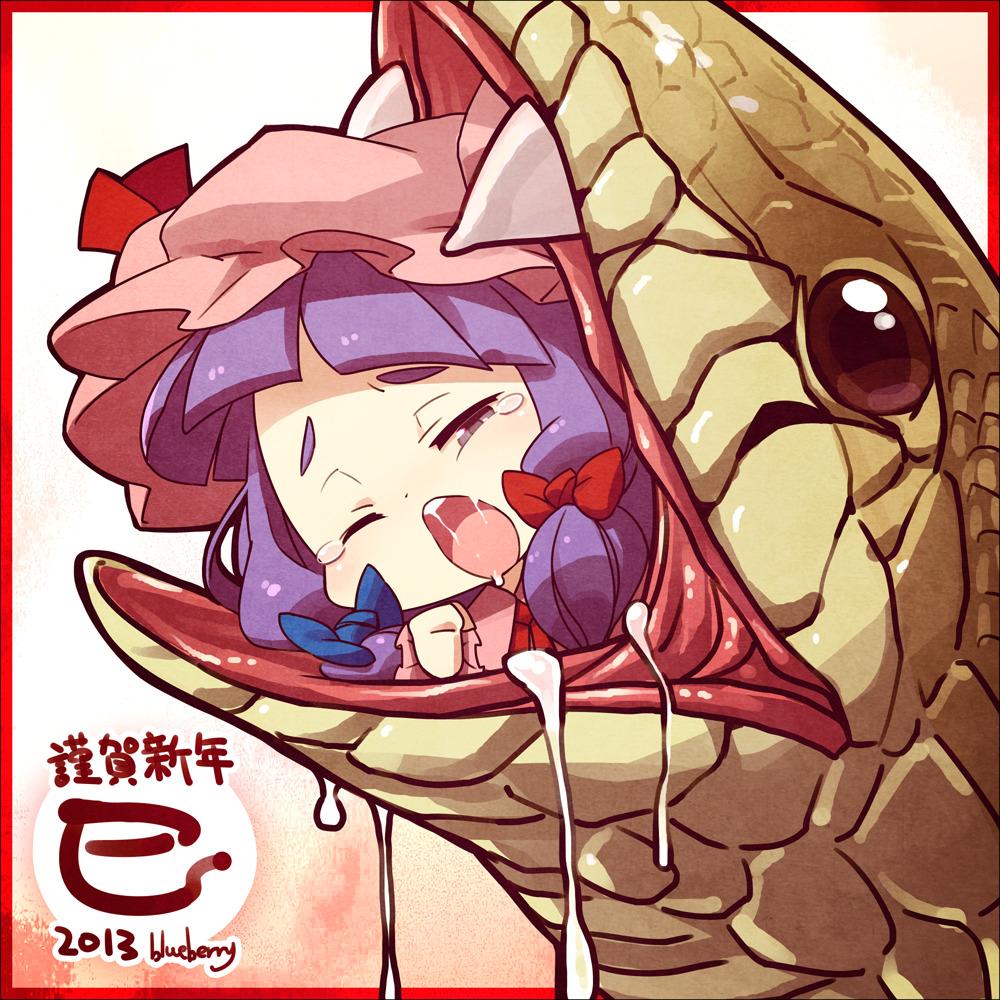 2hu 2hu Snake Vore Time To Go To Bed Just noticed we don't have a snake vore thread, the og of vore needs one. 2hu 2hu snake vore time to go to bed