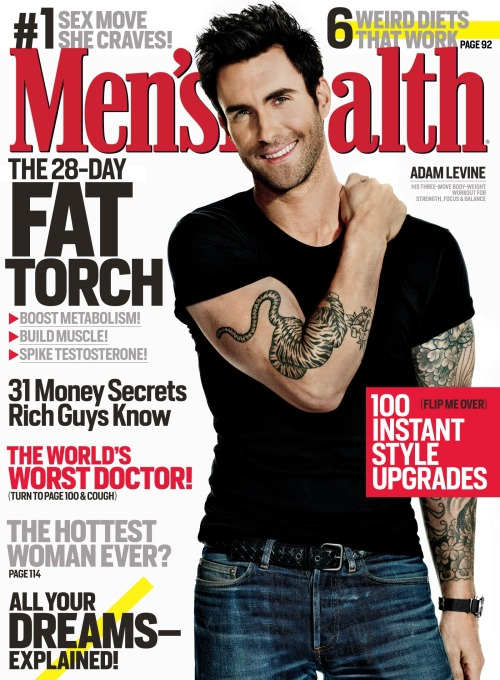 nbcthevoice:  Adam Levine shares his fitness success secrets as the Men's Health cover boy! Pick it up on newsstands February 5: http://bit.ly/XjKpYY  AFFFFFF APENAS AFFFFFF