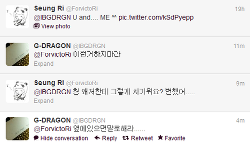 sujinibigbang:  121211 GRi first twitter conversation Seungri: U and…. ME ^^ GD: Don't do this kind of things Seungri: Hyung why are you acting so cold to me? you've changed….. GD: Just talk to me, you're just next to me…. Translated by HuisuYoon