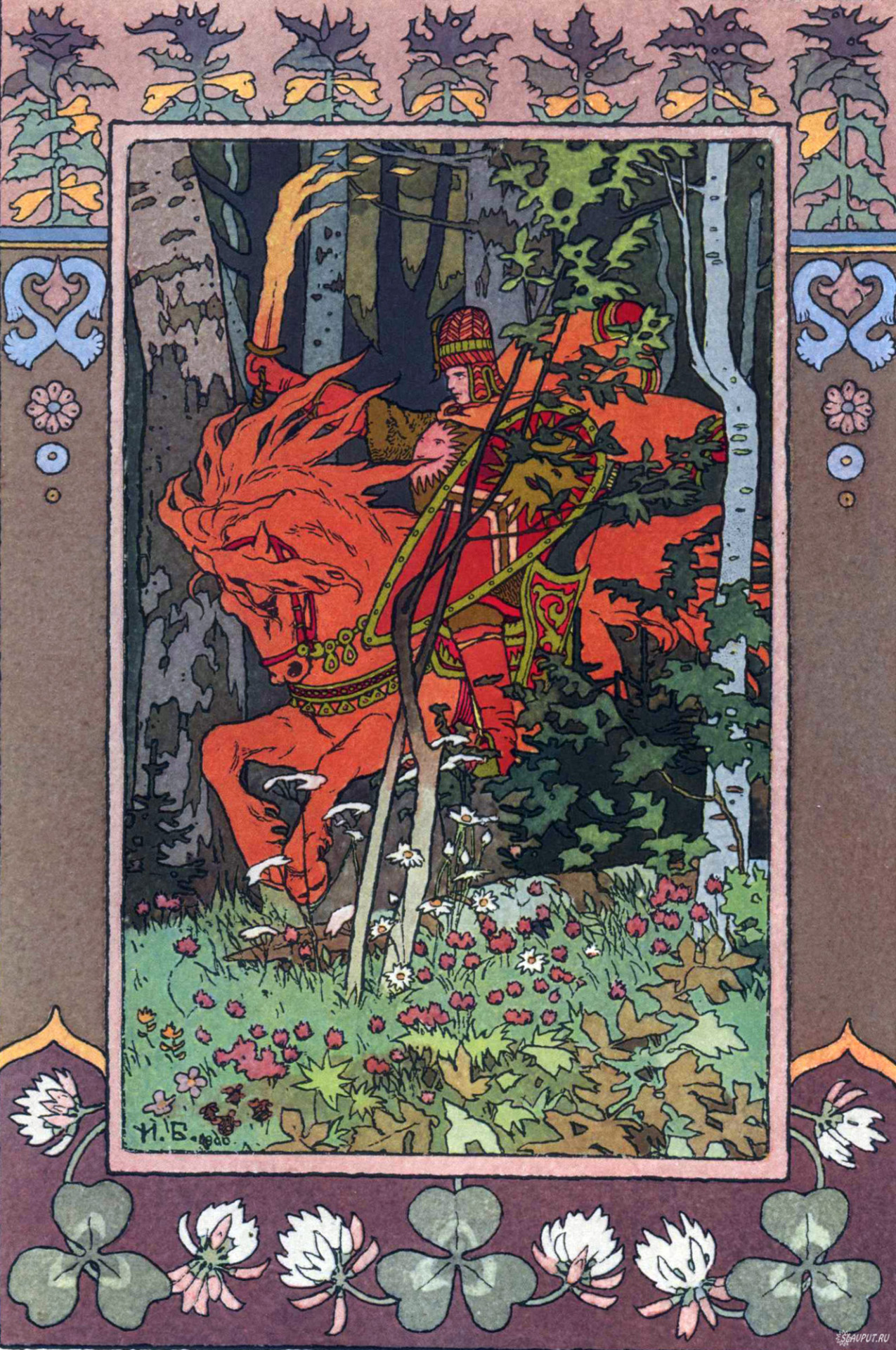 artandopinion:  Vasilisa the Beautiful  Ivan Yakovlevich Bilibin