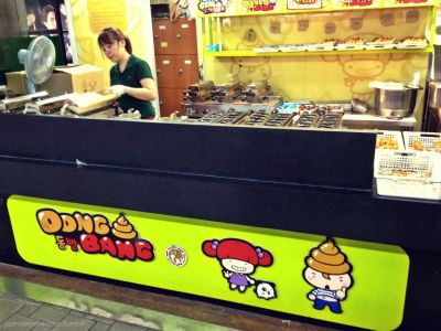 Dong Bbang (poo bread) in Sinchon Station. SO YUMMY!!