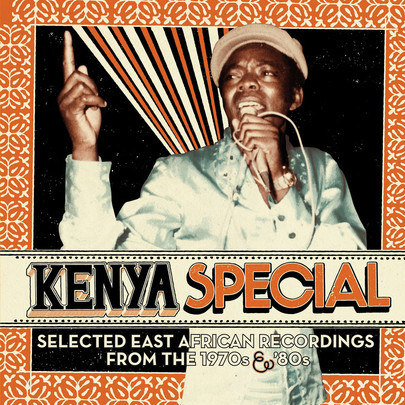Coming soon from Soundway Records: Kenya Special - Selected East African Recordings from the 1970s and 80s.
