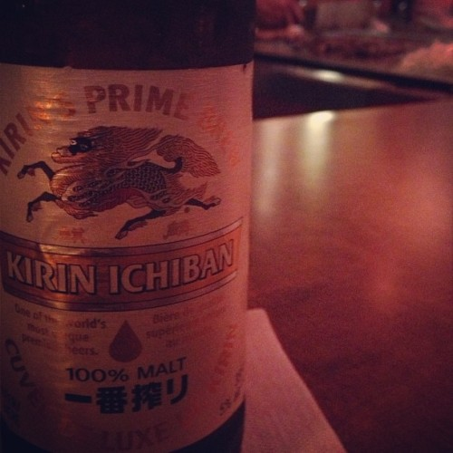 So refreshing right now. #Kirin