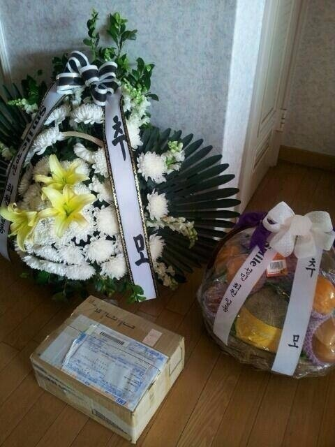 180513 Sungmin Blog Update Title: Thank you~ Received flowers that came from Japan for grandmother Thank you~ T/N: Just did a check and today is the first year of Min's grandmother's death anniversary.