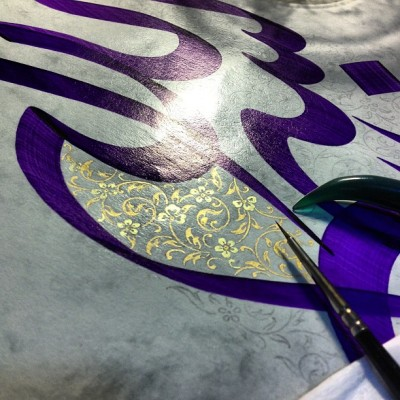 dilarayarci:  Start to painting 🎨 #calligraphy #illumination #artwork #mywork #design #brush #gold #islamicart #traditionalart #turkishart #abudhabi