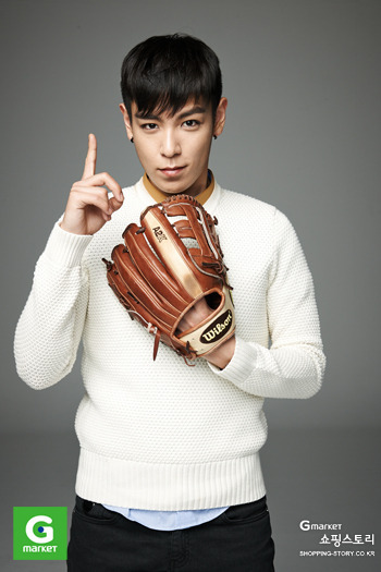 New BIGBANG for Gmarket  Source: http://shopping-story.co.kr/4202