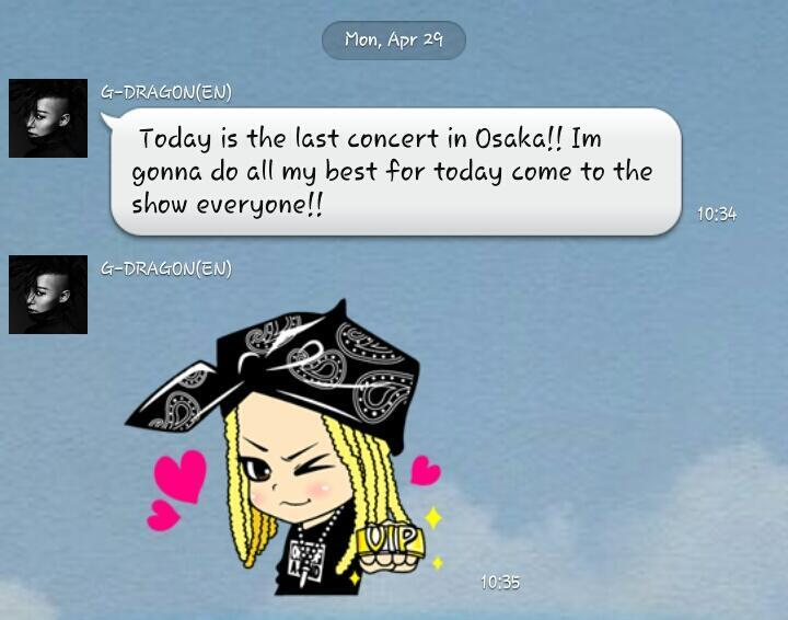G-Dragon LINE Update (130429)