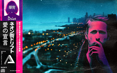 vaporwave aesthetic aesthetics netart webart netpunk webpunk drive ryan gosling artists on tumblr maybe? neon glow japanese wallapaper night city