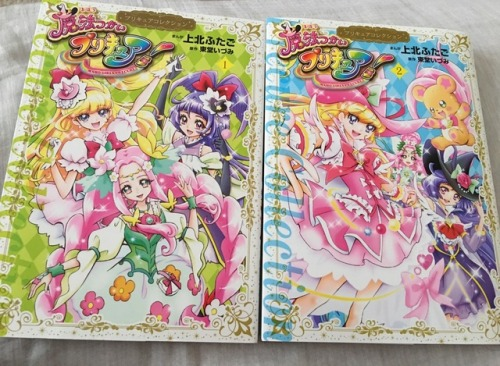 they're here and they're gay I'll probably post some pictures if anyone wants precure pretty cute mahoutsukai precure
