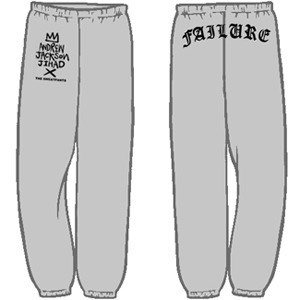 thisnoiseismusic:  i need these sweatpants. jesus christ.