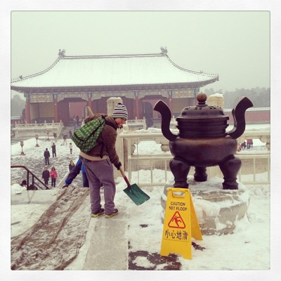 Potential job #2? (at 天坛 Temple of Heaven)