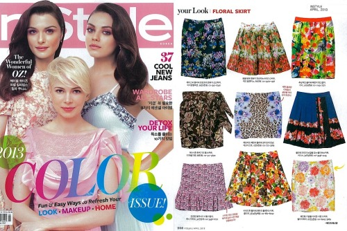 InStyle Korea loves our floral skirts.  View the collection.