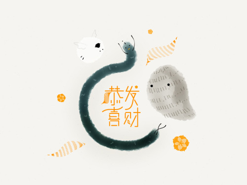 silkythecreature:  ~~~|'u'|~~~向大家拜个早年。 Happy Chinese New Year everyone! Made with Paper