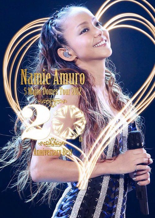 popsister:  「namie amuro 5大ドームTOUR 2012 ~20th Anniversary Best~」 DVD & Blu-ray 2013.02.27 Release