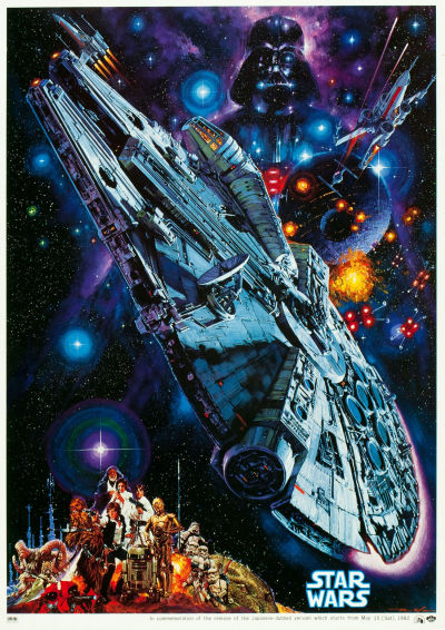 brianmichaelbendis:     Artist Noriyoshi Ohrai's brilliant poster created to commemorate the 1982 release of the Japanese-dubbed version of the George Lucas classic.