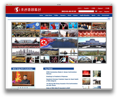 Korean Central News Agency Relaunches Web Site North Korea's state news agency redesigned its Web site. It's kept some of the scrolling text that's long been a trademark, and added animated gifs. Part of the newly designed home page is dedicated real estate for International Relations. Here are some end-of-year headlines of note:    Floral Basket to Kim Jong Un from Family of Zhang Weihua Pyongyang, December 29 (KCNA) — The dear respected Kim Jong Un Saturday received a floral basket from the family of Zhang Weihua, Chinese anti-Japanese revolutionary martyr, on the occasion of the first anniversary of his assumption of supreme commandership of the Korean People's Army and the New Year 2013. Kim Jong Un Sends Floral Basket to Cuban Embassy Pyongyang, December 31 (KCNA) — The dear respected Kim Jong Un sent a floral basket to the Cuban embassy here on the occasion of the 54th anniversary of the victory of the Cuban revolution. The floral basket was conveyed to Cuban Ambassador to the DPRK German Hermin Ferras Alvarez on Monday. Floral Basket, Congratulatory Letter to Kim Jong Un from Military Attaches Corps Pyongyang, December 31 (KCNA) — The dear respected Kim Jong Un received a floral basket and a congratulatory letter from the military attaches corps here on the occasion of the New Year 2013.    Here's what the Korean Central News Agency site used to look like, courtesy of the Way Back Machine. Image: Screenshot, KCNA Home Page. Select to embiggen.