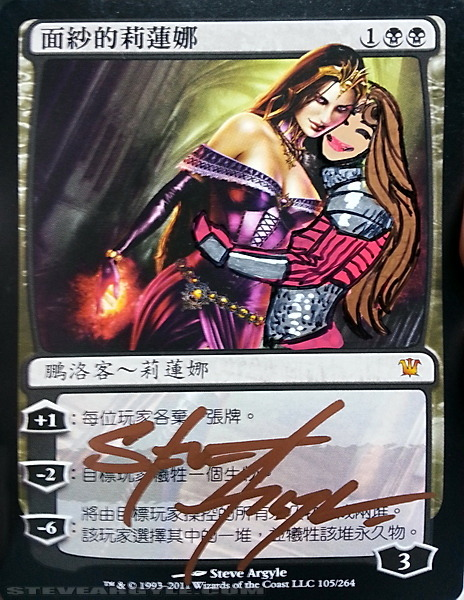 steveargyle:  Liliana and Chandra, BFF 4evr!  -Event paintmarker alter.  FRIENDS!