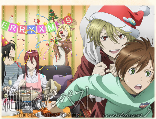 """Zetsuen no (Blast of) Tempest"" Christmas greeting art featuring Samon Kusaribe, Natsumura Kusaribe, Junichiro Hoshimura, Mahiro Fuwa, and Yoshino Takigawa."