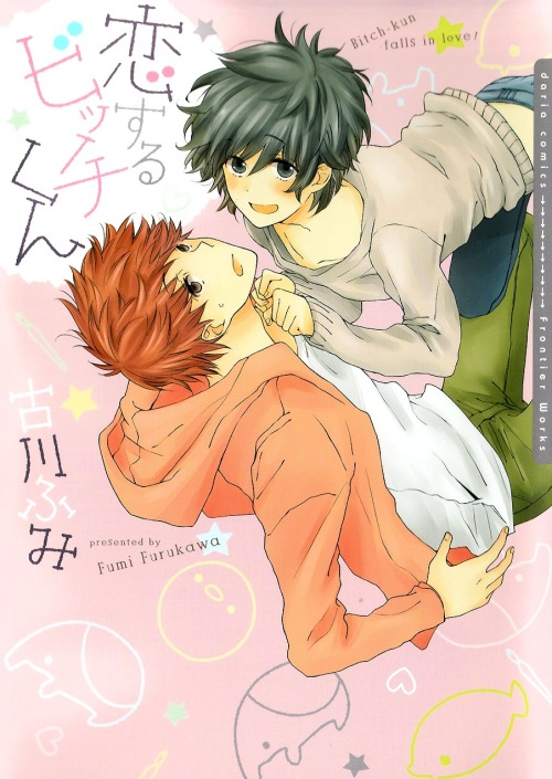 "Koisuru Bicchi-kun Mangaka: Furukawa Fumi Genres: Comedy; Slice Of Life; Yaoi Summary: Sugiura-kun became an assistant for the manga artist he admired most, only to find out that Sensei is a complete slut. Being attacked in bed immediately after he began working, every day he must deal with the perverted and frustrating Sensei. Despite this, Sugiura-kun sometimes finds himself thinking ""Maybe I like Sensei"". Also includes a one-shot! A cute, slightly perverted and moving debut comic! Read Online: [Click Me]"