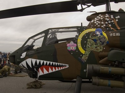 Homura on Japan's military helicopter^-^.