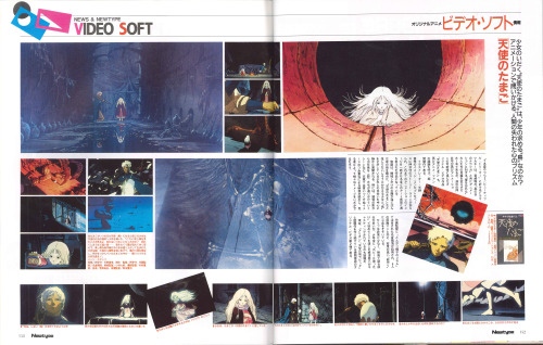 Tenshi no Tamago (Angel's Egg) Video Soft article in the 1/1986 issue of Newtype. Angel's Egg ANN