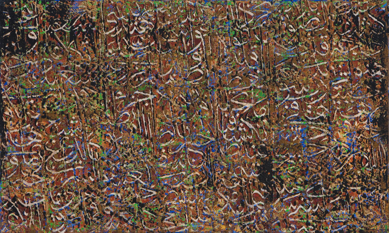 Ahmad Moualla, Untitled, 2009 acrylic on canvas, 47 1/4 × 78 3/4 inches Download Image Visit Source @ arttattler.com