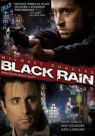 "I'm watching Black Rain    ""Andy Garcia :)""                      Check-in to               Black Rain on GetGlue.com"