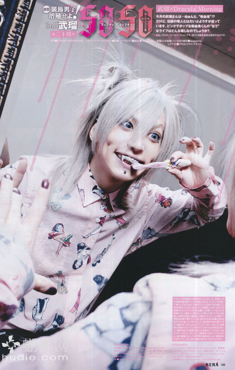 enchantingmoon:  Takeru of SuG in June 2013 issue of「KERA」magazine via 蝴蝶网