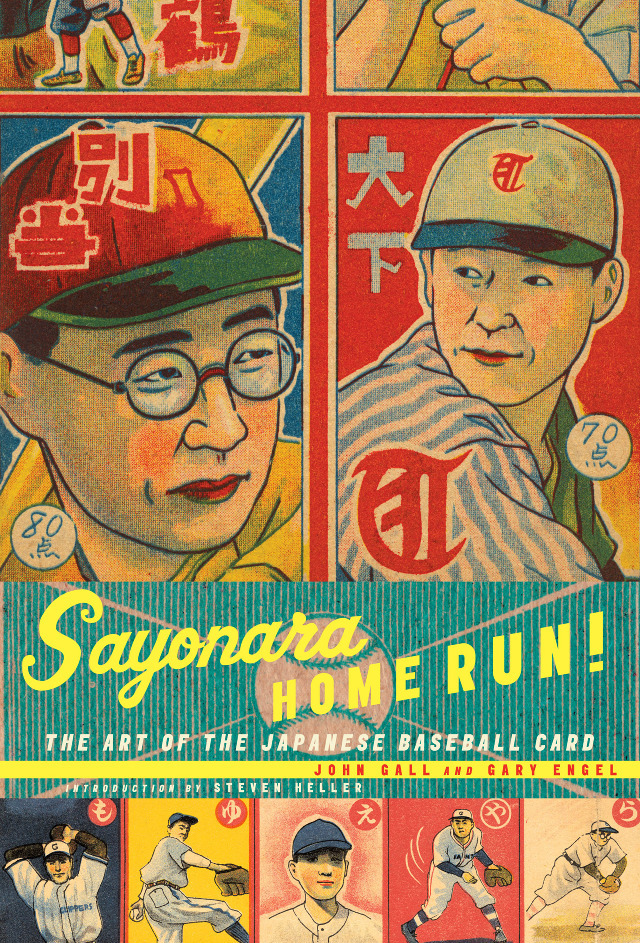 (via Sayonara Home Run! - johngall)