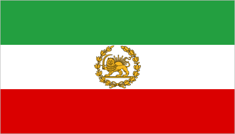 Iran (naval ensign and war flag) 1979-1980 For a year after the Islamic Revolution, the new Iranian regime continued using old state symbols, minus of course any symbols of royalty. The Pahlavi Crown on the old naval ensign was removed, leaving just a blank space above the Lion and Sun. On 29 July 1980 the new Iranian flag was introduced and it was deemed that there was no need for a separate naval ensign.