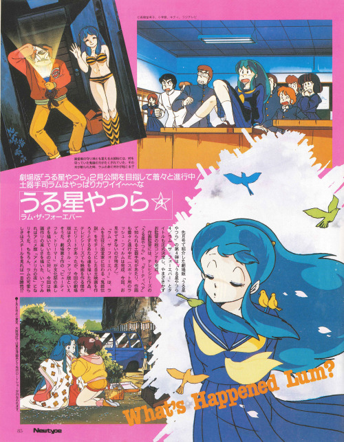 What's happened Lum? 2/1986 Newtype article featuring Urusei Yatsura: Lum The Forever movie. This is the 4th Lum movie and it is directed by Kazuo Yamazaki who is still actively working in the industry.