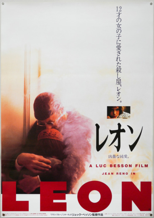suicideblonde:  Japanese poster for Leon