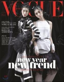 Vogue Korea Cover 2013 January - Ji Hye Park & Sung Hee Kim