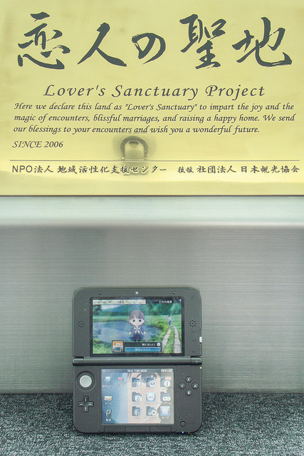 videoarmageddon:  rhythmsift:  Lover's sanctuary :Yokosuka museum of art  on Flickr.  japanese dating simulators as art