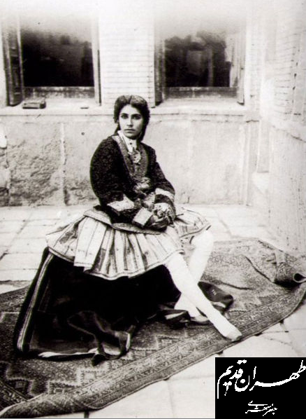 Qajar era Girl