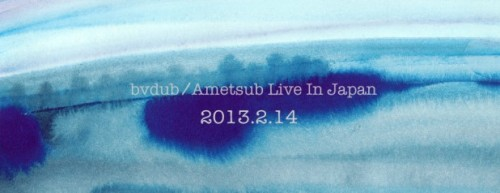 bvdub / Ametsub Live In Japan The extremely rare show in japan of bvdub. http://www.anay.jp/bvdub-ametsub-live-in-japan/