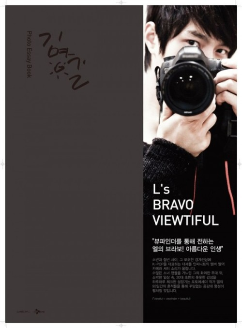 Infinite L's Bravo Viewtiful (LIMITED - Only 30,000 Copies Available!) : $45.00  Includes a making DVD (Region 1 & 3 - 26 min)7 postcards  + Unfolded Poster : $50.00