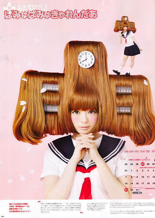 popsister:  Kyary Pamyu Pamyu in Zipper May 2013
