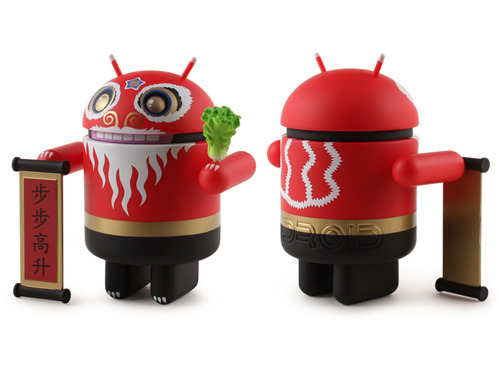 Chinese New Year 2013 Android Mini Collectible You know those dancing lions you see in Asian parades? Here's one in Android form. There are some really nice details on this figure. Included with the toy is a head of lettuce (non-edible) and one of seven scrolls. (The completionists are going to have a field day getting all seven.) This will be a very limited release for us Western folk, so be logged in here with credit card in hand at 11AM Easatern this Thursday (1/24). Check it: More Android posts from Albotas Buy: Android Mini Collectible - Standard Green