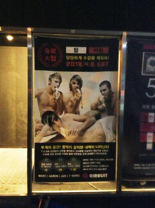 "b1a4gy:  I'M IN SOUTH KOREA AND THIS GAY BAR IS USING THE PICTURE OF ALL TIME LOW EATING BANANAS IN THEIR UNDERWEAR TO ADVERTISE I WAS DRUNK AND SCREAMIN G AND STRYING TO EXPLAIN TO MY KOREAN FRIENDS WHY I WAS RUNNING AROUND ""FAMOUS…. AMERICAN…….. ROCK BAND???? NOT ACTUALLY GAY?????…. ONLY KIND OF GAY?????"""