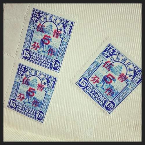 And #meljack was a philatelist. These #stamps were from the nationalist government in #China.