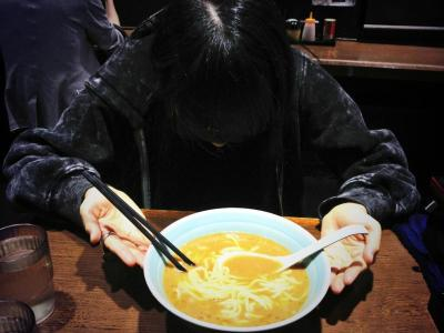 kyarychan:  [2:04 PM] This dude orders his ramen without anything on it