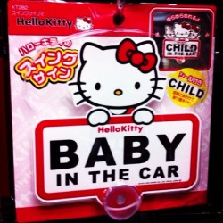 Kapag nakita nyo to matik na nsa car q cla :)) hahahah! #hk #kitty #car #baby #sign #babyboys