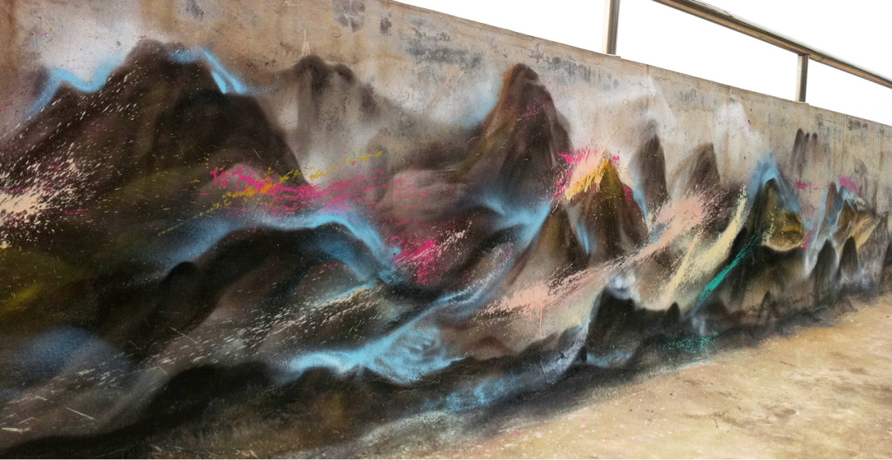 "街头山水。""shanshuihua""  - street art of landscape. street art in Foshan city,China."