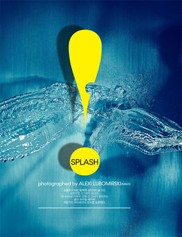 """Splash"" (+) W Korea, May 2013 photographer: Alexi Lubomirski"