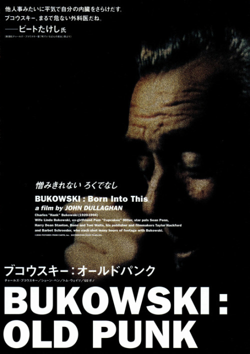 gurafiku:  Japanese Movie Poster: Bukowski: Born Into This, Old Punk. 2005