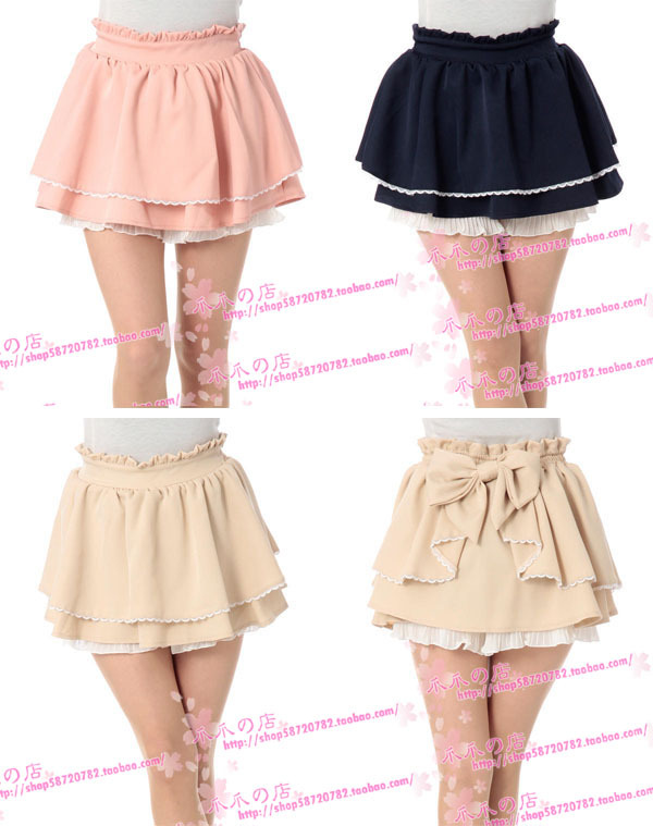 search-tb:  Skirt with Safety Shorts - 95RMB (~$16USD)