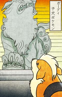 art pokemon print vulpix ninetales arcanine Growlithe Ukiyo-e